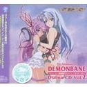 Kishin Hoko Demonbane Drama CD Vol.2