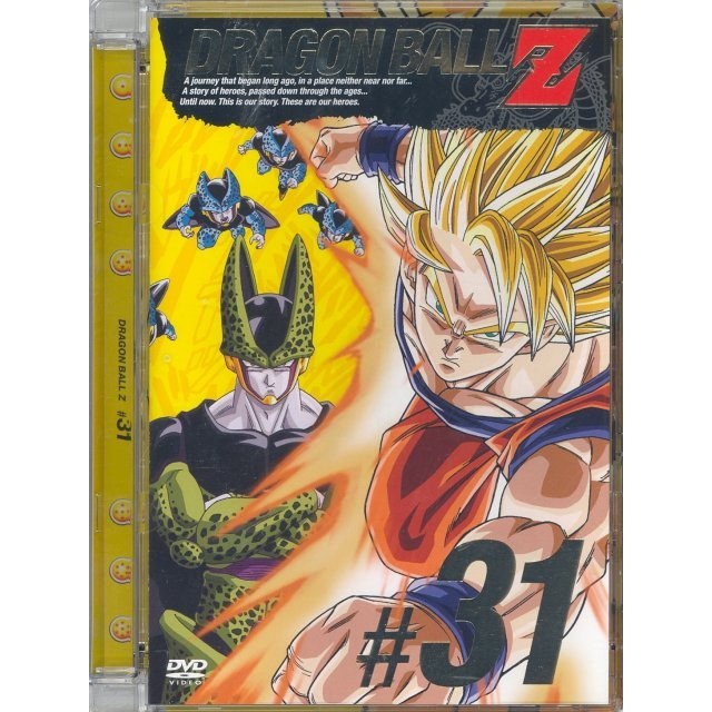 Dragon Ball Z Vol.31