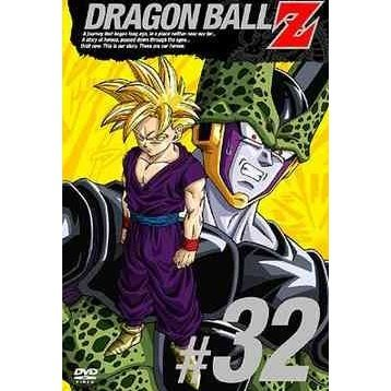 Dragon Ball Z Vol.32