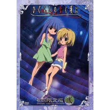 Higurashi no Naku Koro ni Vol.2 [DVD+CD Limited Edition]