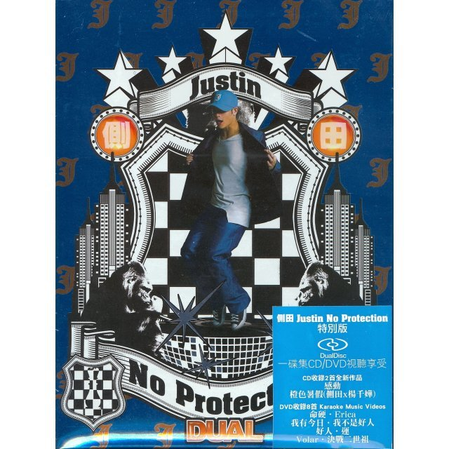 No Protection [Dual Disc Version CD+Karaoke DVD]