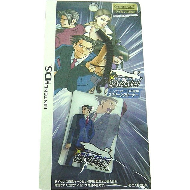 Phoenix Wright / Gyakuten Saiban Screen Cleaning Strap - Naruhodou