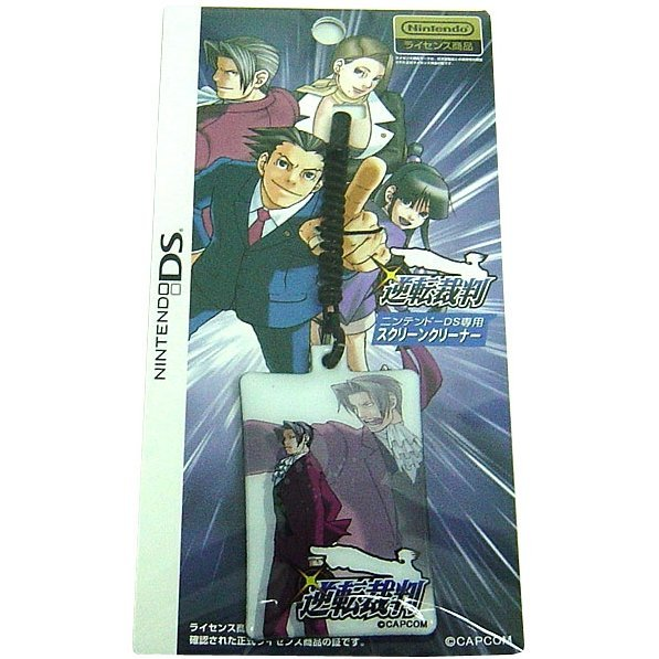 Phoenix Wright / Gyakuten Saiban Screen Cleaning Strap - Mizurugi