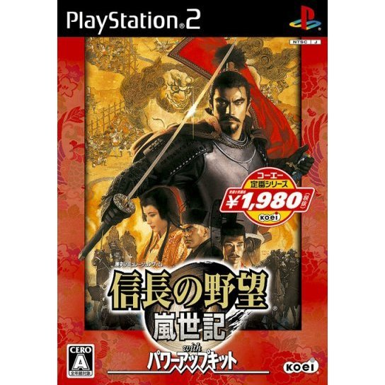 Nobunaga no Yabou: Ranseiki with Power-Up Kit (Koei Selection)