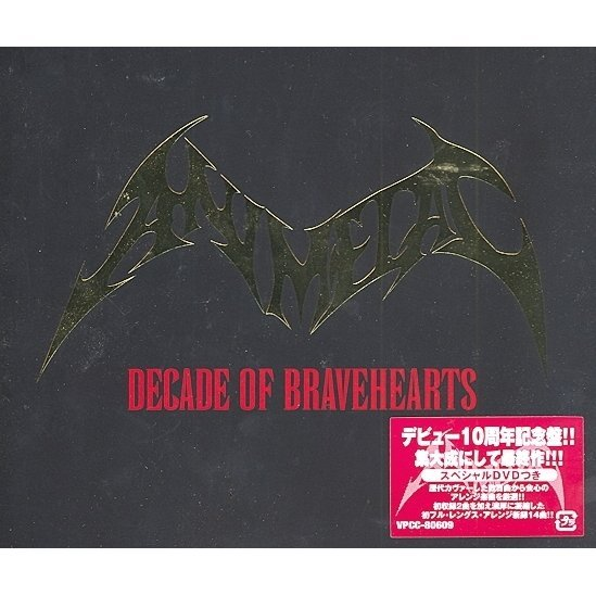 Decade of Bravehearts [2CD+DVD]