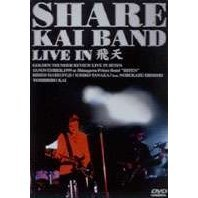 Share Kai Band Live In Hiten