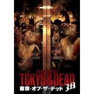 Tokyo of the Dead