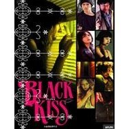 Black Kiss [Limited Edition]