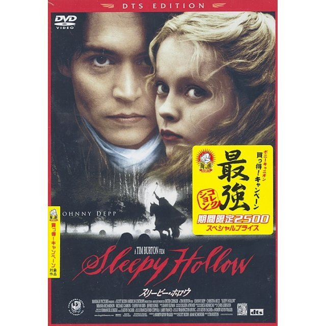 Sleepy Hollow [Limited Pressing]
