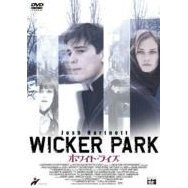 Wicker Park [Limited Pressing]
