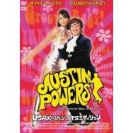 Austin Powers USA Version [Limited Pressing]
