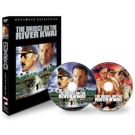 The Bridge On The River Kwai Ultimate Edition