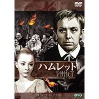 Russian DVD Collection Hamlet