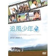 Oikaze Shonen - Wonderful Life DVD Box 1