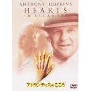 Hearts In Atlantis Special Edition [Limited Pressing]