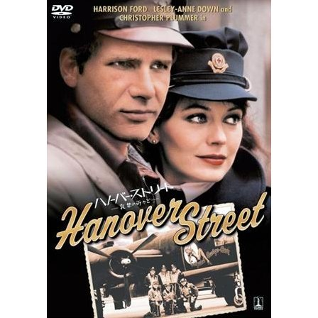 Hanover Street [Limited Pressing]