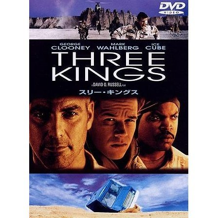Three Kings Special Edition [Limited Pressing]