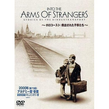 Into The Arms Of Strangers Special Edition [Limited Pressing]