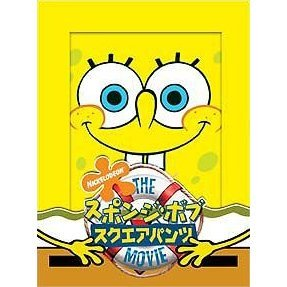 SpongeBob Squarepants the Movie Special Collector's Edition