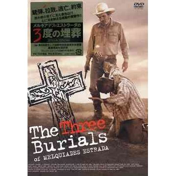 The Three Burials of Melquiades Estrada Special Edition