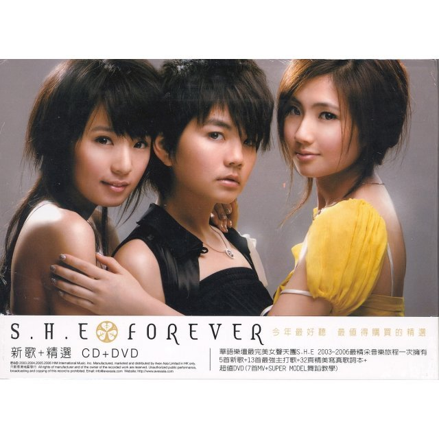 Forever New+Best Selection [CD+DVD]