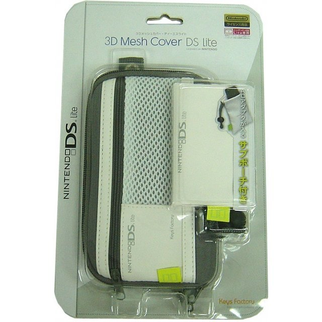 3D Mesh Cover DS Lite (white)