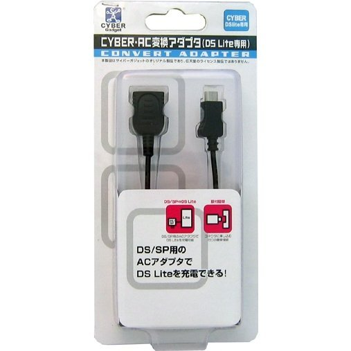 AC Converter Adapter