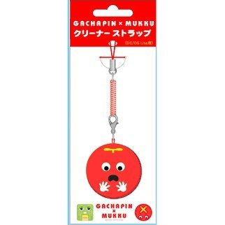 Gachapin x Mukku Cleaner Strap (Mukku Version)