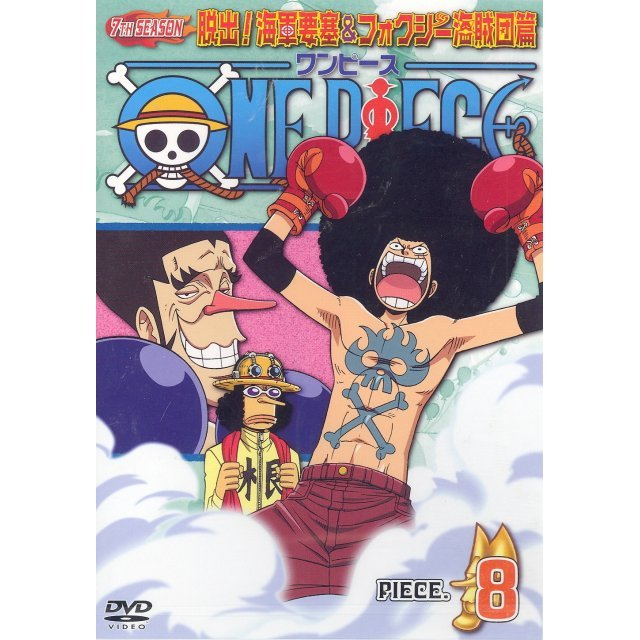 One Piece Seventh Season - Dasshutsu! Kaigun Yosai & Foxy Kaizokudan Hen Piece.8