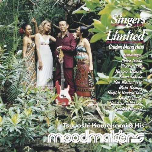 Singers Limited - Golden Mood Hits!