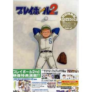 Playball 2nd Vol.7