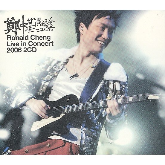 Ronald Cheng Live in Concert 2006 [2CD]