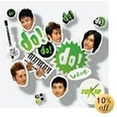 Do! Do! Do! / Sorafune [Type B CD+DVD Limited Edition]