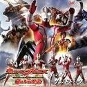 Ultraman Mebius & Ultra Kyodai - Original Soundtrack