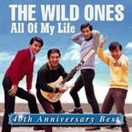 All Of My Life -40th Anniversary Best-