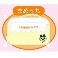 DS Lite Tamagotchi Bag (white)