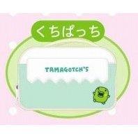 DS Lite Tamagotchi Bag (blue)