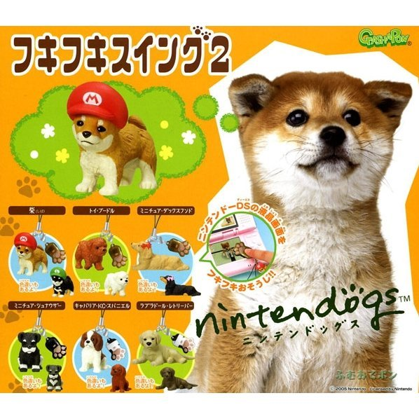 Nintendogs Collection 2 Cleaning Strap Gashapon
