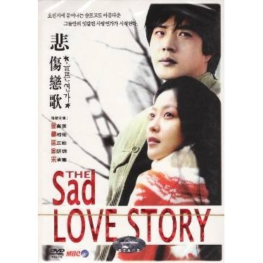 The Sad Love Story [9-Discs Korea TV Series Boxset]