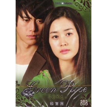 Green Rose [12-Discs Korea TV Series Boxset]