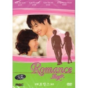 Romance [8-Discs Korea TV Series Boxset]