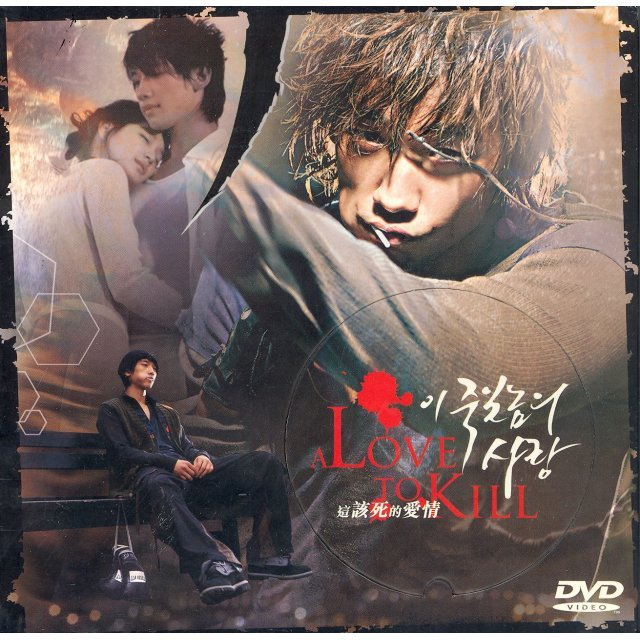 A Love To Kill  [8-Discs Korea TV Series Boxset]