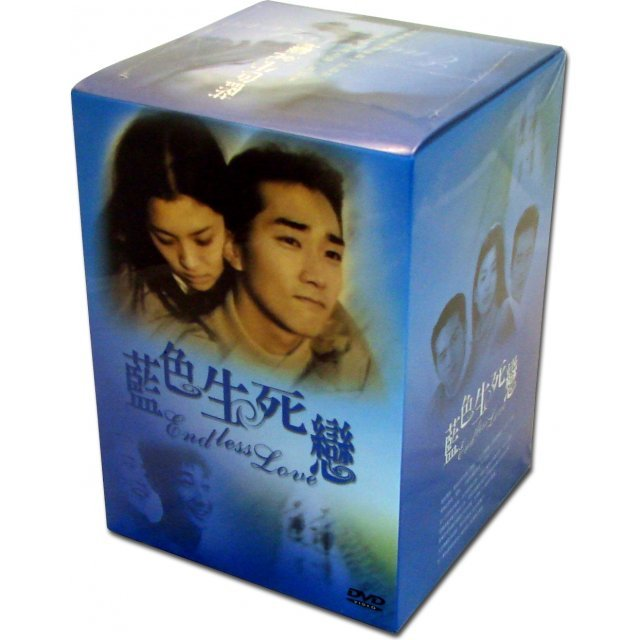End Less Love [9-Discs Korea TV Series Boxset]