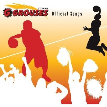 Pro Basket Team Fuji Grouses Official Things