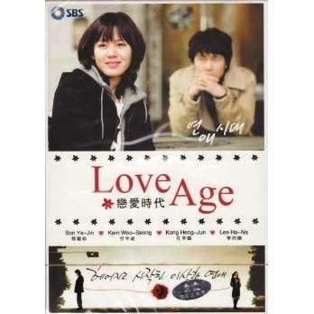 Love Age [8-Discs Korea TV Series Boxset]