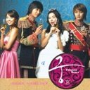 Princess Hours Original TV Series Soundtrack [2CD+DVD]