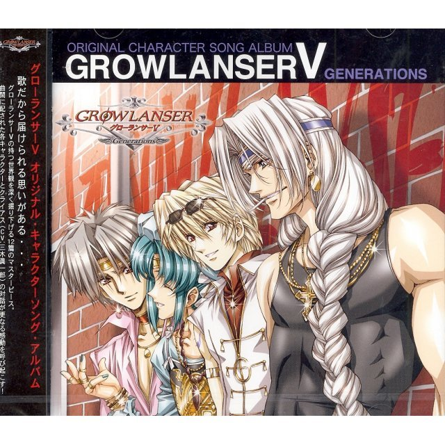 Growlanser V Original Character Song Album