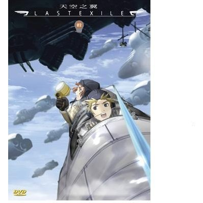 Lastexile [Box 2 Vol. 05-08]