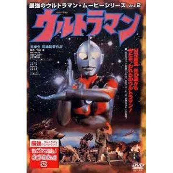 Ultraman Movie Series Vol.2