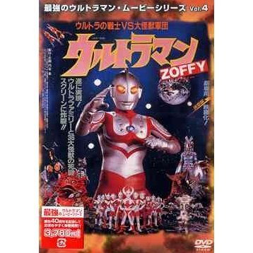 Ultraman Movie Series Vol.4